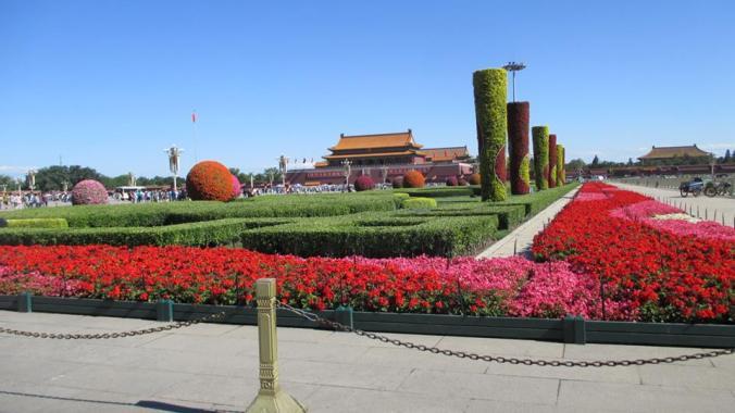 taman di tiananmen square