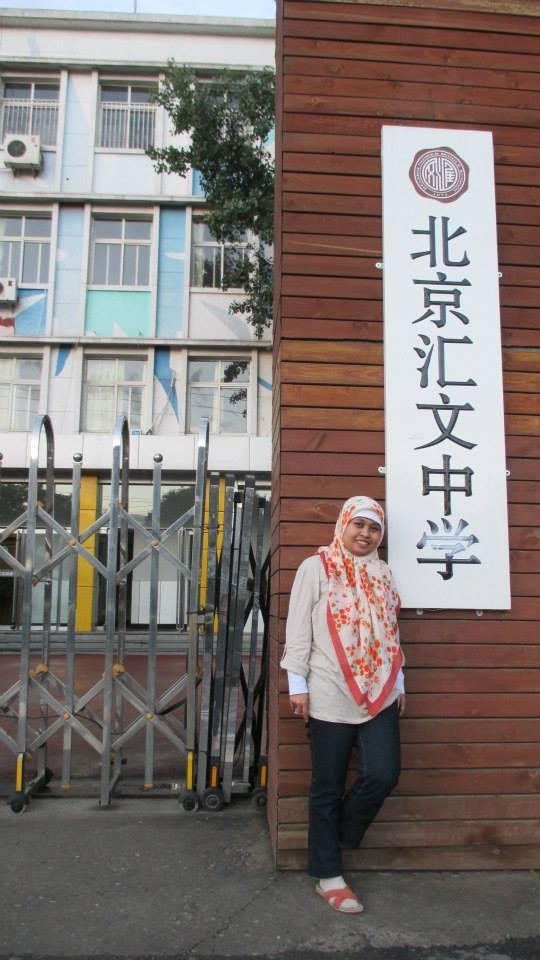 the peking academy